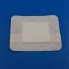 Cutiplast steril 10 x 8 cm (50 Stück)