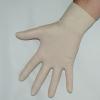 Latex Handschuhe puderfrei unsteril extra-groß (100 Stück)